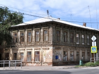 neighbour house: st. Samarskaya, house 24. Apartment house