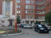 萨马拉市, Samarskaya st, 房屋 33. 公寓楼