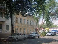 neighbour house: st. Samarskaya, house 34. governing bodies ПЖРТ Администрации Самарского района