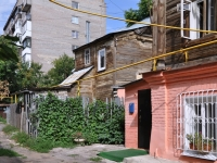 Samara, Samarskaya st, house 44. Apartment house