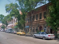 Samara, Samarskaya st, house 49. multi-purpose building