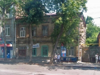 neighbour house: st. Samarskaya, house 57. Apartment house
