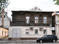 Samara, Samarskaya st, house 90. Apartment house
