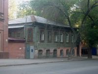 Samara, Samarskaya st, house 97. Apartment house