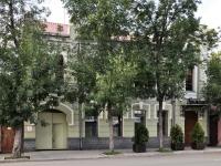 Самара, улица Самарская, дом 100А. многофункциональное здание