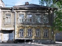 Samara, Samarskaya st, house 105. Apartment house