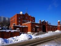Samara, st Samarskaya, house 8. office building