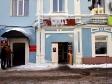 萨马拉市, Samarskaya st, 房屋59