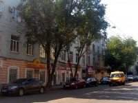 Samara, Samarskaya st, house 59. office building