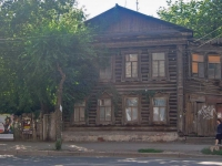Samara, Samarskaya st, house 108. Apartment house