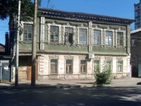 neighbour house: st. Samarskaya, house 109. Apartment house