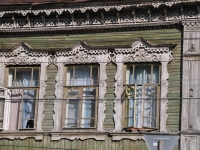 Samara, Samarskaya st, house 109. Apartment house