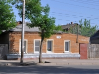 neighbour house: st. Samarskaya, house 113. Private house