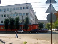 Samara, Samarskaya st, house 130. office building