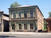neighbour house: st. Samarskaya, house 139. Apartment house