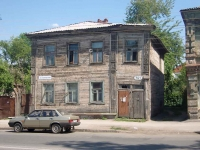 neighbour house: st. Samarskaya, house 141. Apartment house