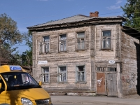Samara, Samarskaya st, house 141. Apartment house