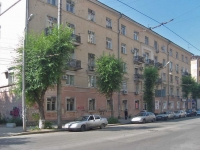 Samara, Samarskaya st, house 146. office building