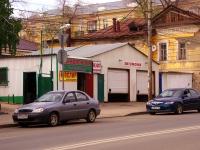 "隔壁房屋: st. Samarskaya, 房屋 48В. 家政服务 ООО ""Фортуна-Мастер"""
