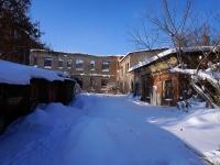 Самара, улица Галактионовская. аварийное здание