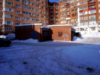 Samara, st Samarskaya. garage (parking)