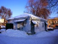 Самара, улица Высоцкого. бытовой сервис (услуги) Туалет