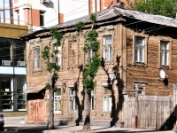Samara, Samarskaya st, house 159. Apartment house