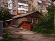 萨马拉市, Samarskaya st, 房屋77