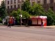 Samara, Samarskaya st, house205А/1