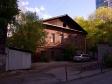 Samara, Samarskaya st, house269В