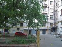 萨马拉市, Samarskaya st, 房屋 189А. 公寓楼