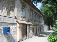 neighbour house: st. Samarskaya, house 194. Apartment house
