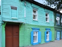 neighbour house: st. Samarskaya, house 212. Apartment house