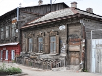 neighbour house: st. Samarskaya, house 240. Private house