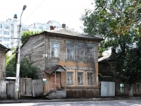 neighbour house: st. Samarskaya, house 241. Apartment house