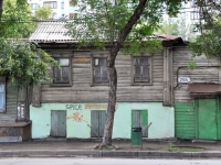 neighbour house: st. Samarskaya, house 255. Private house