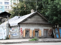 neighbour house: st. Samarskaya, house 259. Private house