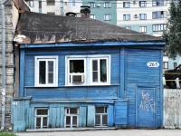 Samara, Samarskaya st, house 261. Private house