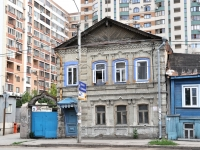 Samara, Samarskaya st, house 263. Private house