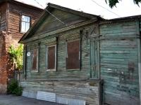 Samara, st Samarskaya, house 19. Private house