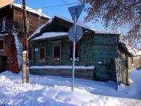 Самара, Самарская ул, дом 19