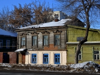 Samara, Samarskaya st, house 216. Apartment house