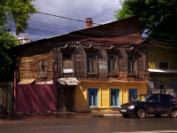 neighbour house: st. Samarskaya, house 216. Apartment house