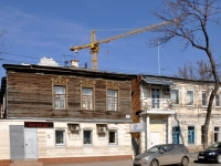 neighbour house: st. Samarskaya, house 90. Apartment house