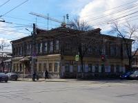 Самара, улица Самарская, дом 106. многоквартирный дом