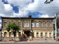 neighbour house: st. Samarskaya, house 106. Apartment house