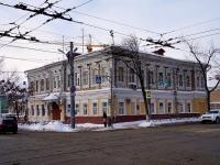 соседний дом: ул. Самарская, дом 106. многоквартирный дом