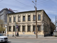 neighbour house: st. Samarskaya, house 172. Apartment house