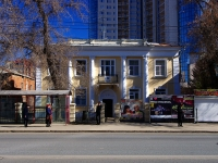 neighbour house: st. Samarskaya, house 175А. office building