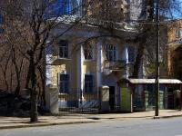 萨马拉市, Samarskaya st, 房屋 175А. 写字楼